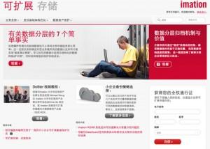 scalablestorage.com
